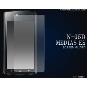 docomo MEDIAS ES N-05D 透明 液晶保護フィルム|n-style