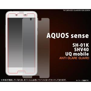 ドコモ AQUOS sense SH-01K (アクオス センス) エーユー AQUOS sense...