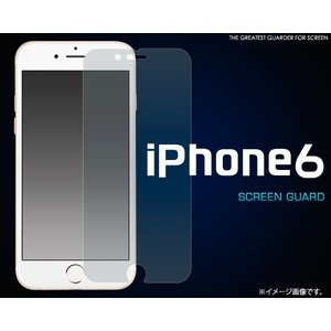 iPhone6 iPhone6S(4.7インチ) 液晶保護フィルム アイフォン画面シール|n-style