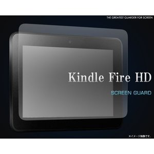 Kindle Fire HD液晶保護フィルム キンドル・ファイアHD用スクリーンシール|n-style
