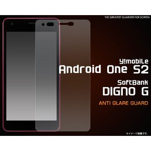 Y!mobile Android One S2 (ワイモバイル アンドロイド ワン エスツー) So...