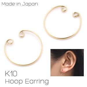 フープイヤリング K10 片耳用 イエローゴールド 地金 女性 レディース 10金|n-style