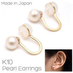 パールイヤリング K10 本真珠 イエローゴールド 地金 女性 レディース 10金|n-style