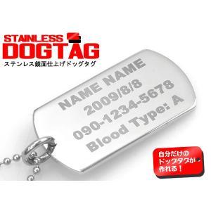 ドッグタグ 刻印(片面)ネックレスチェーン付 ステンレス オリジナル 名前 ネームプレート |n-style