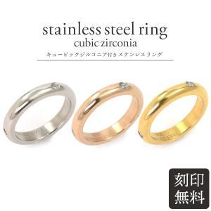 シンプルスリム ジルコニア付き角丸ステンレスリング (選べる3色) 指輪刻印無料|n-style