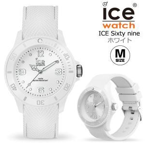 腕時計 アイスウォッチ ICE-WATCH ICE Sixty nine ホワイト 40mm ミディアム メンズ レディース|n-style