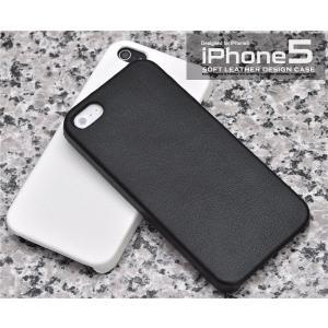 iPhone5 iPhone5S iPhone5 SE ケース カバー ソフトレザー風ケース|n-style