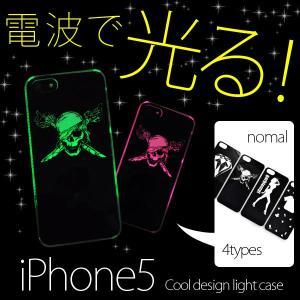 iPhone5 iPhone5S iPhone5 SE 光るケース ライトケース(ガール、ダイヤ、Tシャツ、スカル) アイフォン5カバー|n-style