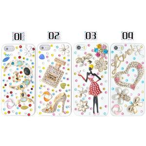 iPhone5 iPhone5S iPhone5 SE ケース ゴージャスデコケース アイフォンカバー|n-style