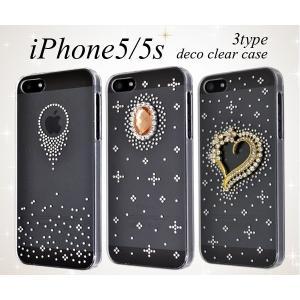 iPhone5 iPhone5S iPhone5 SEケース デコクリアケース ラインストーン アイフォンカバー|n-style