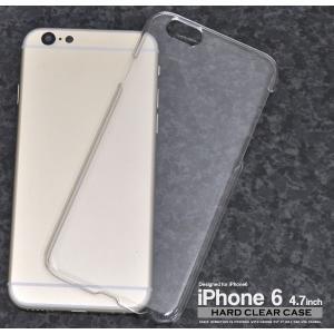 シンプルなクリア(透明)の、iPhone 6専用ハードクリアケース。 アイフォンのデザインを損なわず...