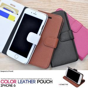 iPhone6 iPhone6S(4.7インチ) 手帳型ケース 合皮レザー スタンド機能付き アイフォンケース|n-style