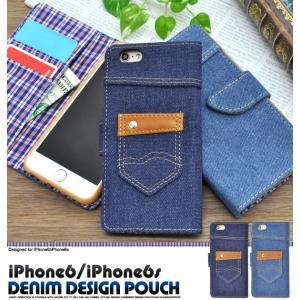 iPhone6 iPhone6S(4.7インチ) 手帳型 ケース デニムデザイン 内側チェック柄 アイフォンケース|n-style