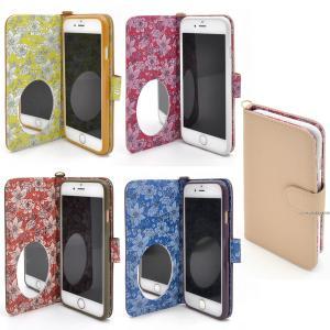 iPhone6/iPhone6S(4.7インチ) 手帳型ケー...