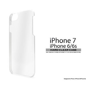 シンプルな透明(クリアー)の、iPhone 7/iPhone 6/6s用ハードケース。  衝撃やキズ...