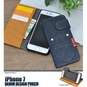 iPhone8  iPhone7 手帳型ケース マグネット デニムデザイン ブラック アイフォンケース iPhone7 スマホケース|n-style