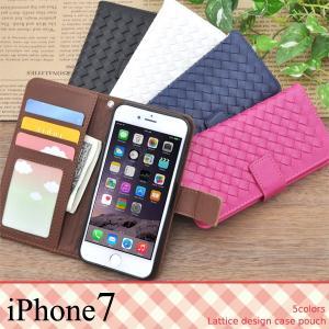 iPhone8  iPhone7 手帳型ケース マグネット メッシュ編みPUレザー アイフォンケース iPhone7 スマホケース|n-style