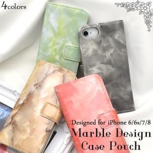 iPhone8  iPhone7  iPhone6 6S 手帳型ケース マグネット PUレザー 大理石柄 アイフォンケース アイフォン7|n-style
