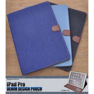 iPad Pro(12.9インチ)用 ケース 手帳型 デニム調 iパッドプロケース スタンド機能付 n-style