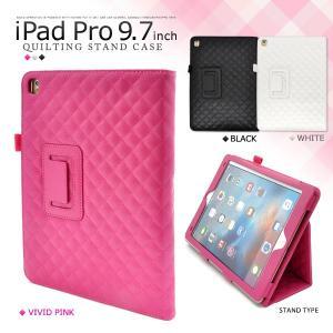 iPad Pro(9.7インチ)用 ケース 手帳型 キルティングレザー スタンド機能付き iパッドプロケース|n-style