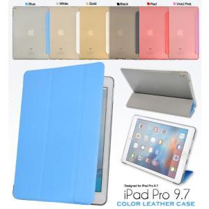 iPad Pro(9.7インチ)用 ケース 手帳型 PUレザー 和紙風 スタンド機能付 iパッドプロケース バンド固定式 n-style