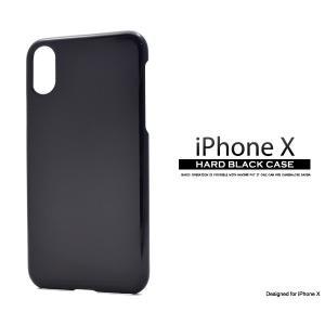 iPhoneX iPhoneXS ハードケース 黒(ブラック) アイフォンケース アイフォンテン テンエス|n-style