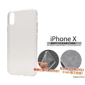 iPhoneX iPhoneXS (テン)iPhoneX iPhoneXSS (テンエス) 対応  TPUクリアソフトケース|n-style