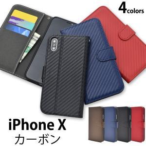 iPhoneX iPhoneXS 共通 対応  カーボンデザイン手帳型ケース|n-style