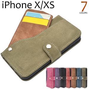 iPhoneX iPhoneXS iPhone X ケース 手帳型 ソフトPUレザー スライド式カードポケット搭載(ICカード対応)アイフォンケース アイフォンテン テンエス iPhone10|n-style