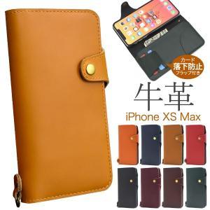 iPhone XS Max ケース 手帳型 本革 牛皮レザー アイフォン テンエスマックス n-style