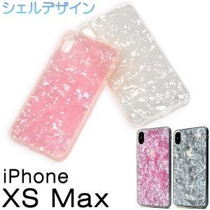 iPhoneXS Max ケース ソフトケース シェル柄 アイフォン テンエスマックス スマホカバー ジャケット n-style