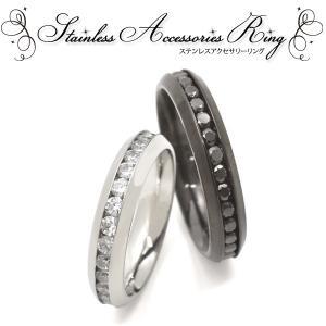ステンレスリング エタニティーリング キュービックジルコニア 指輪 レディース/メンズ n-style
