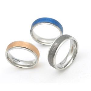 リング レディース メンズ ジルコニアライン 指輪 ステンレス アクセサリー 7〜19号 ピンク ブルー ブラック|n-style