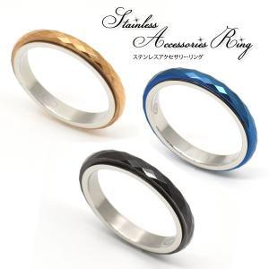 リング レディース メンズ 多面カット 指輪 ステンレス アクセサリー 7〜19号 ピンク ブルー ブラック|n-style