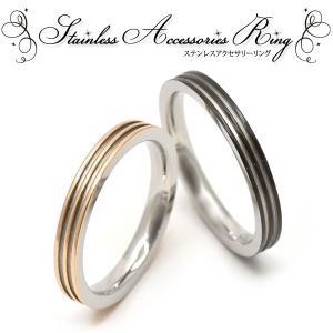 ステンレスリング ラインデザイン(ピンクゴールド/ブラック) 指輪 レディース/メンズ n-style