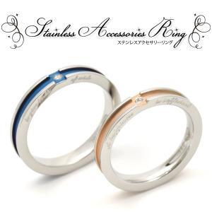 リング レディース メンズ ラインデザイン(ピンクゴールド/ブラック)ステンレス 指輪 アクセサリー|n-style