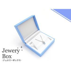 ピアス、ネックレス用 ジュエリーボックス(ブルー) アクセサリー ギフトケース