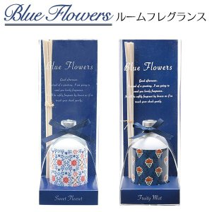 ルームフレグランス スティック 陶器風 Blue Flowers 芳香剤 アロマディフューザー ギフト|n-style