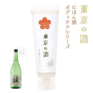 ハンドクリーム 東京の酒 日本酒 80g 日本製|n-style