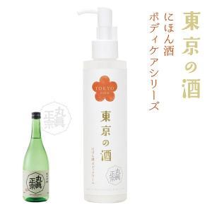 ボディクリーム 東京の酒 日本酒 200ml 日本製 保湿 n-style