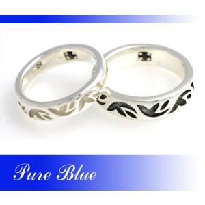 ペアリング【Pure Blue】ハーフアラベスクシルバーリング*刻印無料|n-style