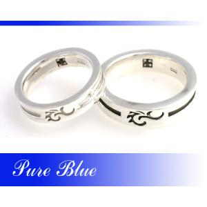 ペアリング【Pure Blue】ラインアラベスク シルバーリング*刻印無料|n-style