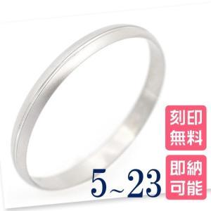 プラチナリング pt900 シンプル 指輪 リング マットライン つや消し  5〜23号 名入れ 刻印無料 結婚指輪 マリッジリング|n-style