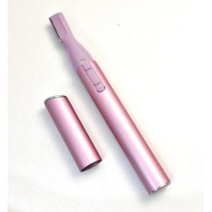 女性用電気シェーバー 顔剃り用 フェイストリマー|n-style