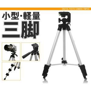小型三脚 三段階伸縮 最長約106cm 水平器搭載 n-style
