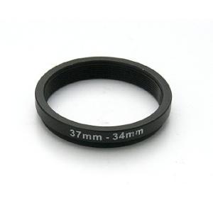 カメラ用ステップダウンリング(37-34mm/52-37mm/52-49mm/55-52mm)|n-style