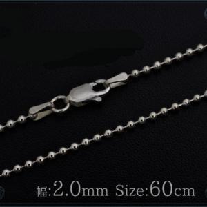 シルバー925 ボールチェーン(幅2mm/60cm)シルバーチェーン ネックレスチェーン ロジウムメッキ|n-style