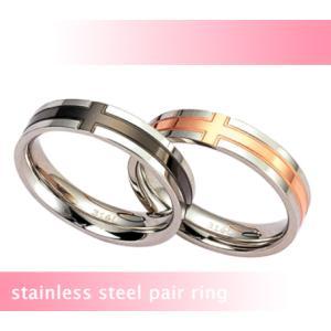 ペアリング(2本セット)指輪 クロスライン ステンレスペアリング(ペアセット) 刻印無料|n-style