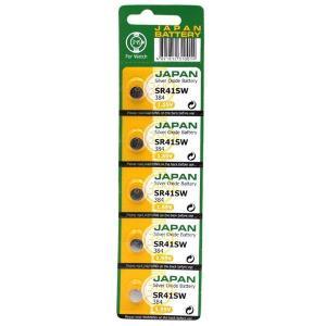 時計用 ボタン電池 時計用電池 (SR41SW(384)) 1シート/5個入り|n-style