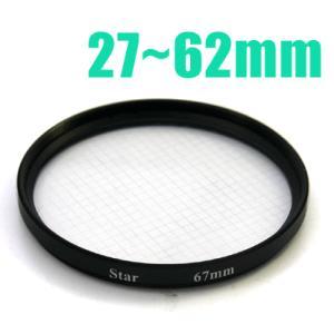 クロスフィルター(フィルター径27〜62mm)カメラ用フィルター|n-style